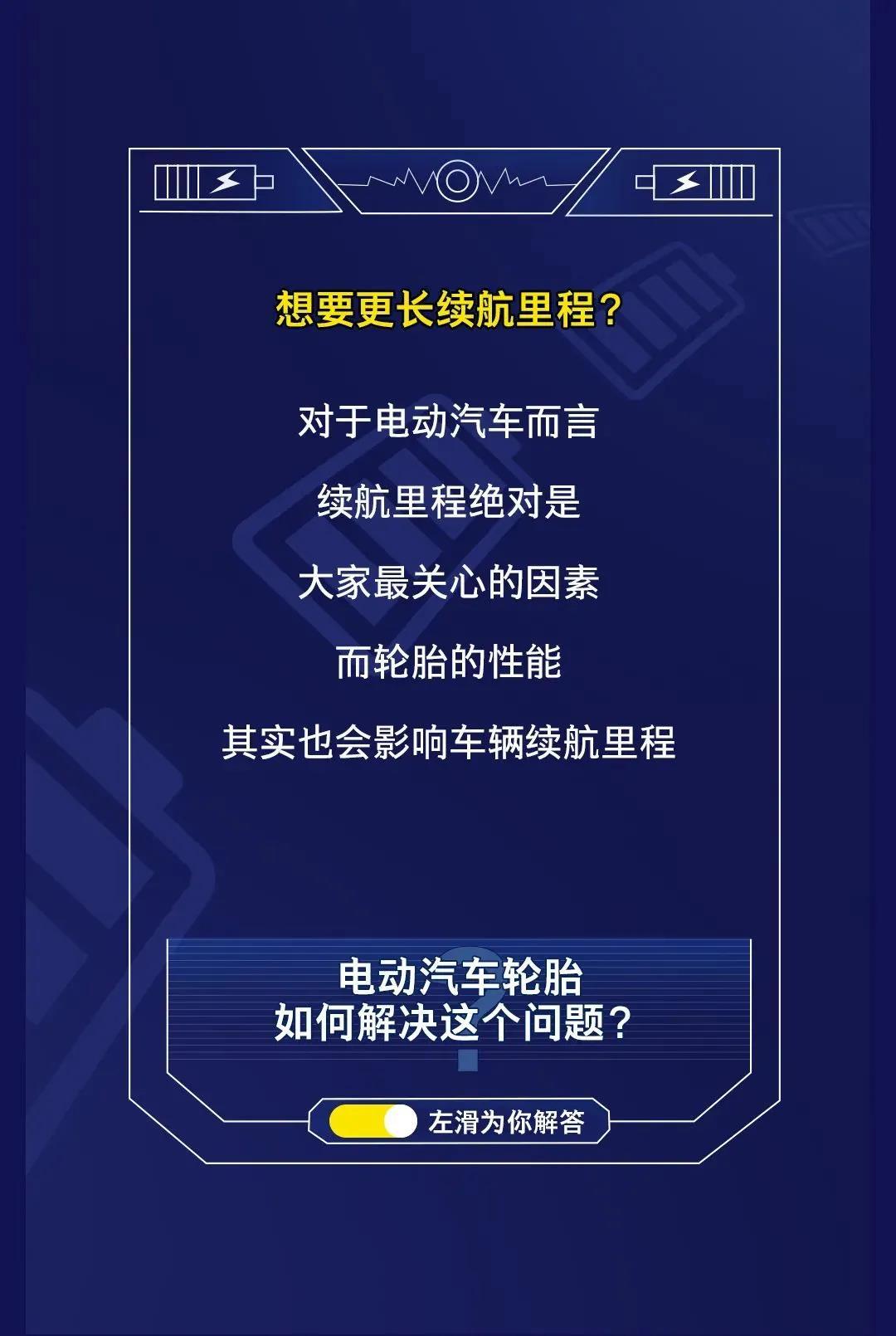 东莞市富兴贸易有限公司